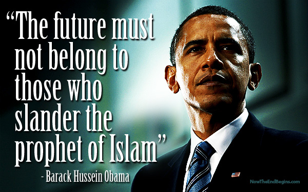 20 Quotes By Barack Obama About Islam and Mohammed