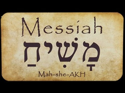 Top Rabbi Claimed Contact With The Messiah And Now We Find Out Who the Messiah Is?! This is Huge!