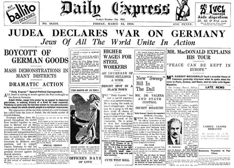 JUDEA%20DECLARES%20WAR(4) Did Israel just Declare War on the United States of America?