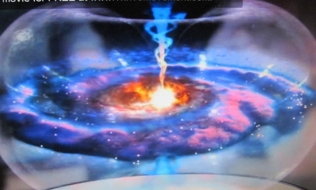 Hollow Earth, Book of Enoch, Secrets of all Secrets 74