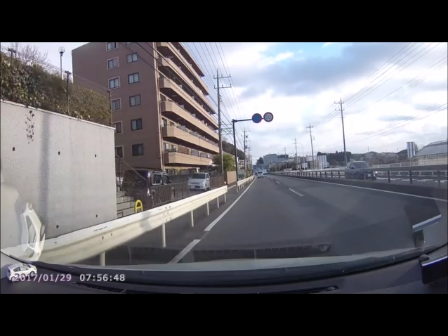 Strange Apparition Caught on Tape in Japan. What is it?