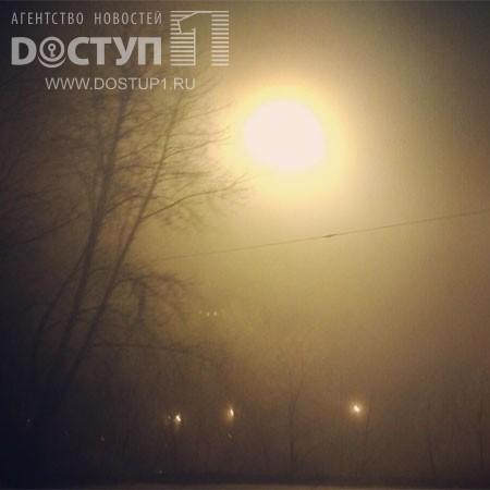 Rússia: Depois de meteoro, moradores de Chelyabinsk relatam bola de luz desconhecida pairando sobre a cidade