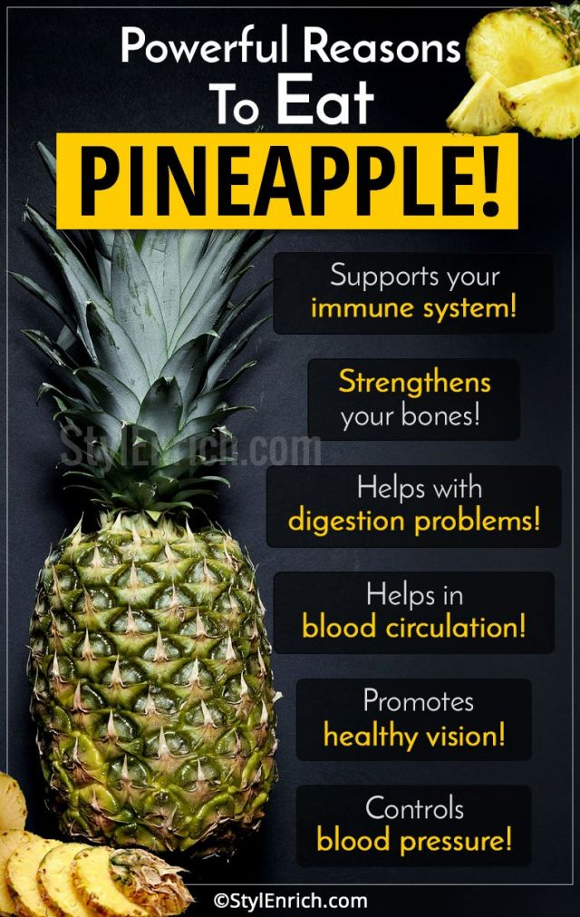 You May Eat Pineapple but You've Probably Never Heard of This (Video)