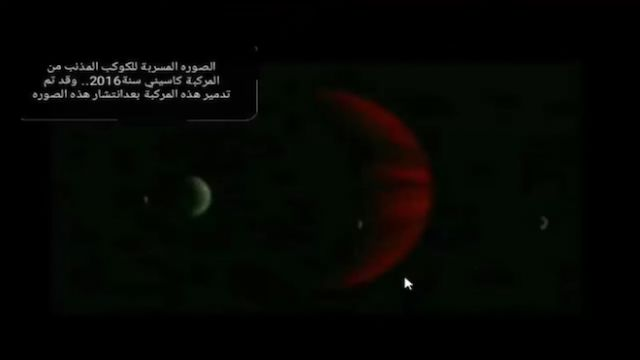 image Nibiru and its moons or planets seen from the Cassini spacecraft.