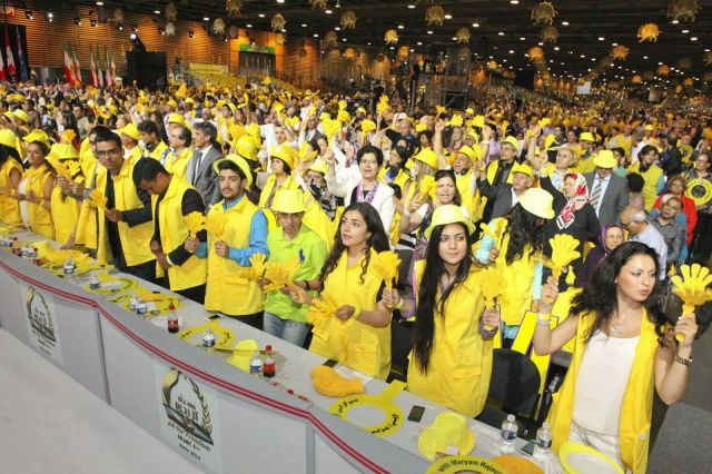 An Explanation of the Role of the MEK in Iran