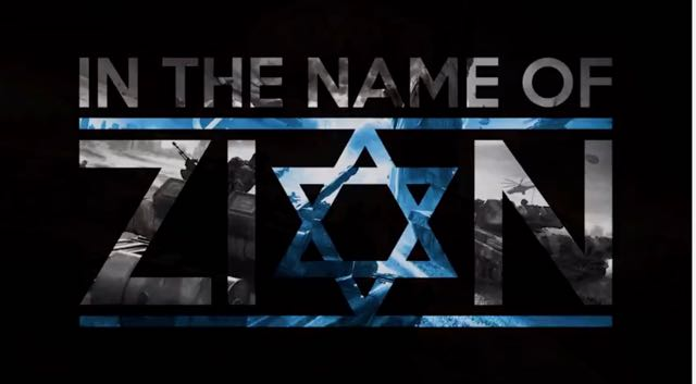In The Name of Zion (Full Documentary).  Awesome Video Everyone Should See!  Very Informative!
